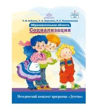 Программа детство мониторинг в детском саду