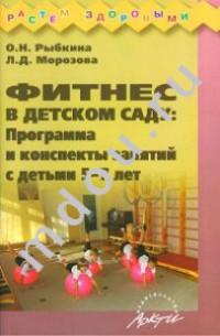программа занятия в тренажерном зале для похудения