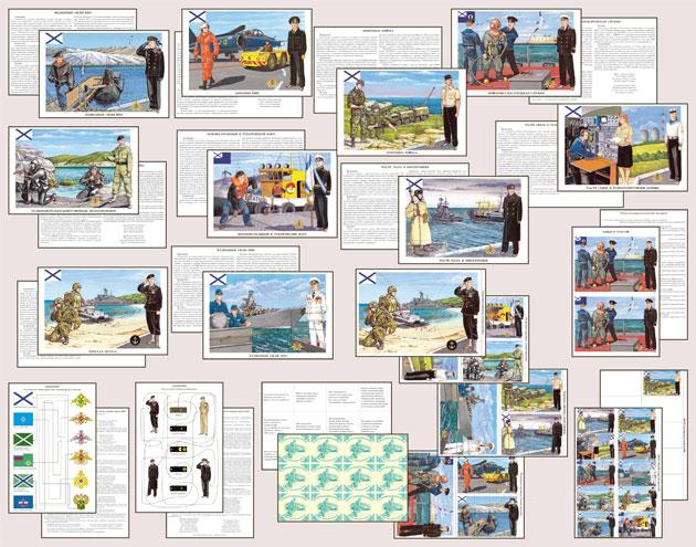 Найди 10 отличий карточная викторина