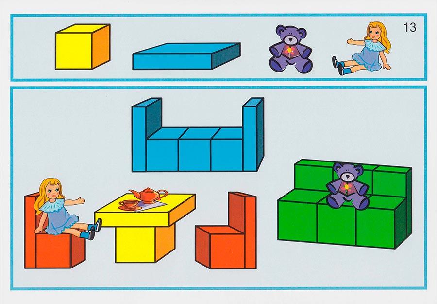 Схемы для средней группы детского сада