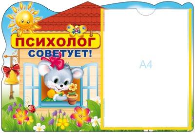 Записаться на прием к врачу в детскую поликлинику через интернет владивосток